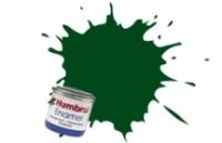 3 HUMBROL ENAMELL BRUNSWICK GREEN GLOSS 14ML TINLET