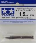 TAMIYA 1.5mm PUNCH #69901