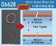 TRUMPETER MASTER TOOLS BRASS WIRE SET #06628
