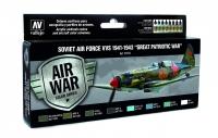 VALLEJO SOVIET AIR FORCE VVS 1941-43 #71197