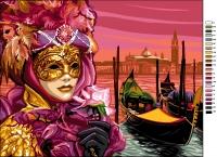 Royal Paris Tapestry/Needlepoint - Venice (Venise)