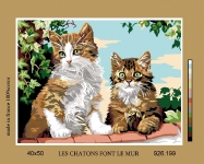 SEG de Paris Tapestry/Needlepoint – Kittens on the Wall