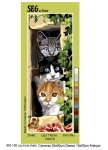 SEG de Paris Tapestry/Needlepoint – Three Cats