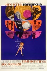 Barbarella - Jane Fonda