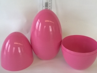 LARGE PLASTIC EASTER/PARTY/GIFT EGG